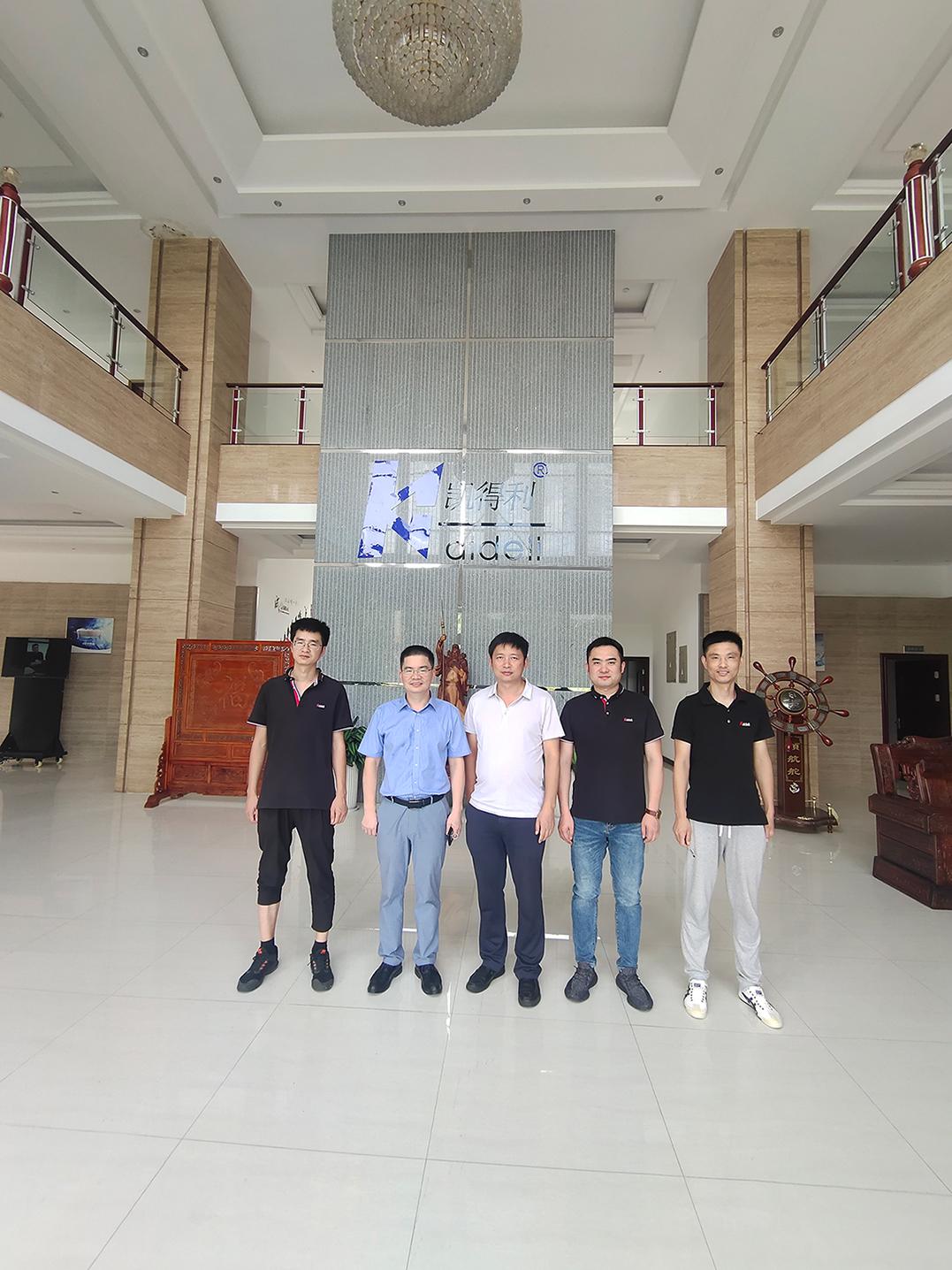 中国建科院环能研究院杨主任到访纳川参观指导
